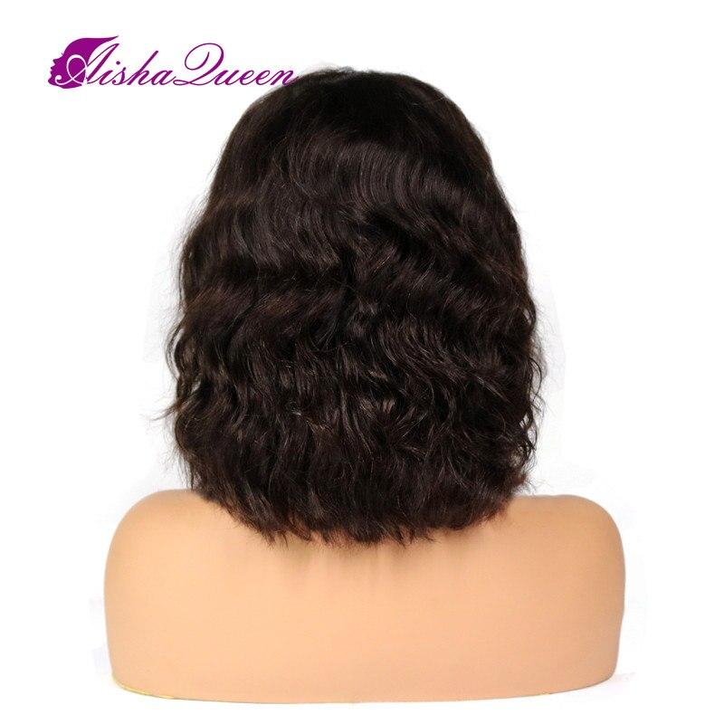 Glueless Πετσέτα Πλήρης Lace Ανδρικά μαλλιά - Ανθρώπινα μαλλιά (για μαύρο) - Φωτογραφία 4