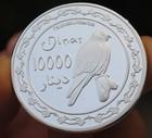 Kurdistan   Coin Med...