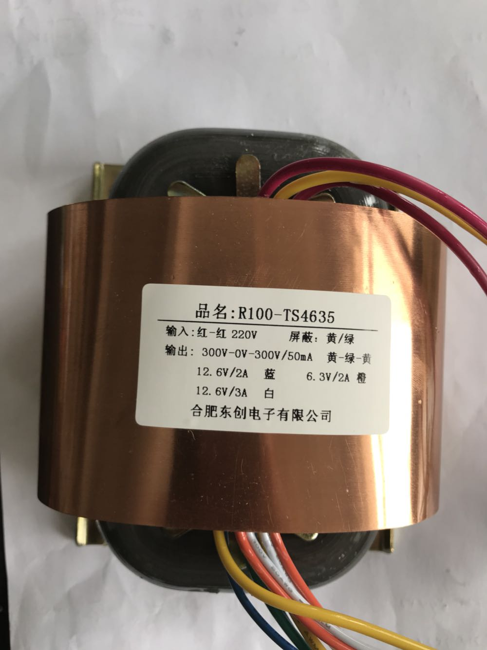 300V-0-300V 50mA 12.6V 3A 12.6V 2A 6.3V 2A R Core Transformer 100VA R100 custom transformer 220V copper shield Power amplifier300V-0-300V 50mA 12.6V 3A 12.6V 2A 6.3V 2A R Core Transformer 100VA R100 custom transformer 220V copper shield Power amplifier