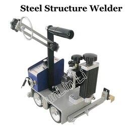 Automatyczne spawanie wózek linia prosta lutowania samochodu profesjonalne filet spawana konstrukcja stalowa spawacz