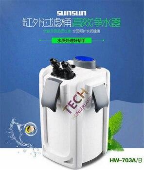 Sunsun HW-703A HW-703B aquário canister filtro para tanque de peixes com lâmpada uv filtro externo para aquário