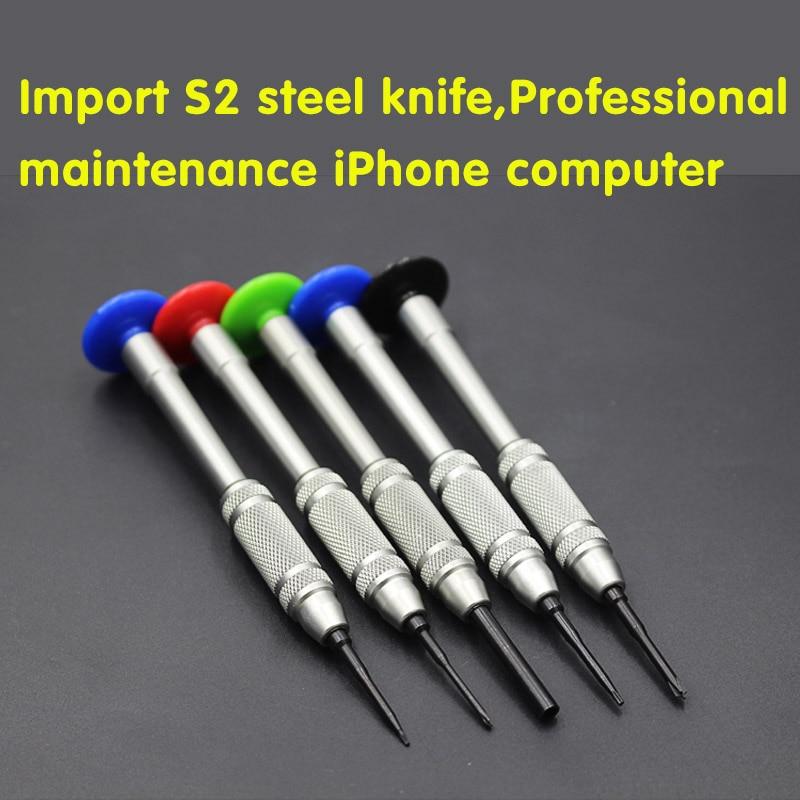 TKDMR 5pcs set, pentagrams 0.8/pentagrams1.2/ PH000 / Hexagon plate / raised cross Import S2 steel knife free shipping