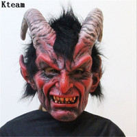 2018 New Hot Scary Adult Costume Horn Mask Horror Party Cosplay Halloween Latex Scary Horns Red Devil Mask for Party Cosplay