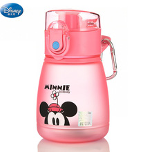 Disney 300 ML Baby Minnie Mickey  Feeding Cup with straw Spo