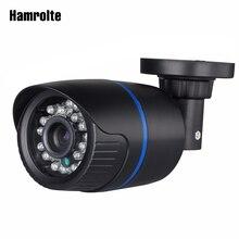 Hamrotte cámara IP ONVIF de 2,8mm, lente gran angular de 1080P, cámara IP de vigilancia con visión nocturna para exteriores, detección de movimiento y acceso remoto