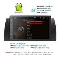 9 pouces 1024x600 HD écran tactile 1 din Android 9.1 voiture multimédia Radio stéréo pour BMW E39 E53 X5 Wifi 4G Bluetooth DVR RDS USB