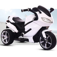 FUYOUSHENZHU Children electric motor Tricycle Baby double rechargeable boy toy car Dual drive motorcycle
