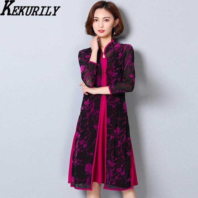 Aliexpress.com : Buy KEKURILY women lace dress suits cardigan 2 ...