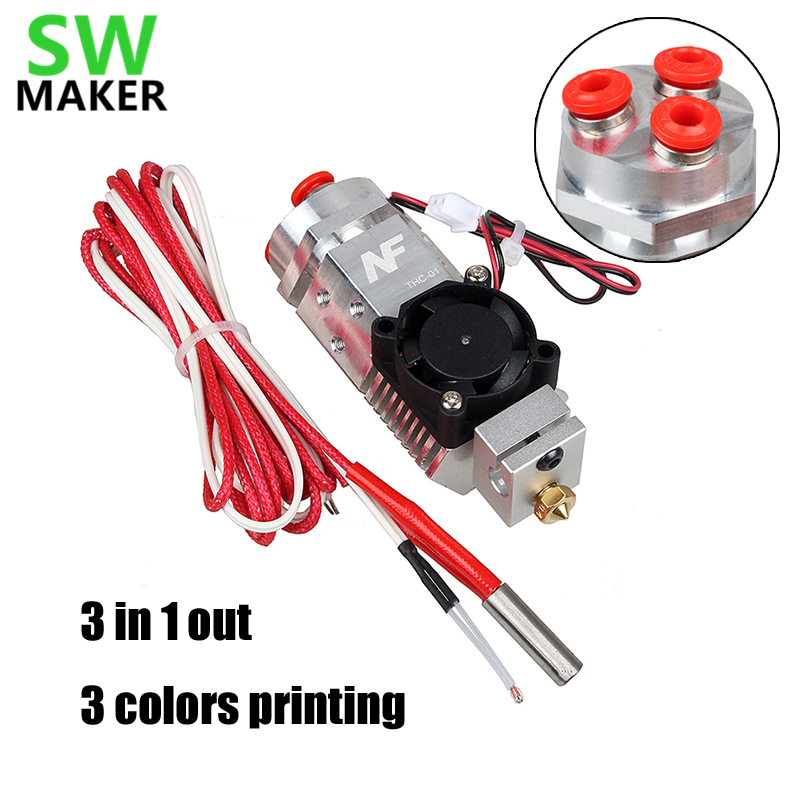 SWMAKER 3D printer remote 3 in 1 out extruder kit 12V/24V fan 1.75mm with V6/bulldog/titan Mix 3 colors metal extrusion light bulldog extruder