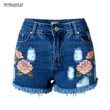 MORUANCLE 2017 New Women's Ripped Embroider Jeans Shorts Fashion Slim Fit Female Distressed Denim Shorts With Flower Embroidery