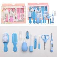 10 шт детский новорожденный набор для ухода за здоровьем для ногтей щетка для волос термометр детский набор для ухода