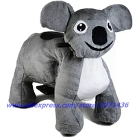 Kiddie Rides Game Machine Remote Control Electric Cute Plush Animal Ride On Toys