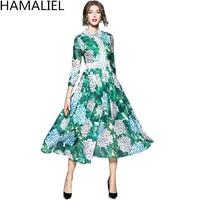 HAMALIEL