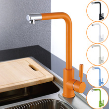 Kitchen Sink Faucet Antique Black White Green Orange Beige Blue Hot and Cold  Water Brass 360 Basin Mixer Taps Home Decorative