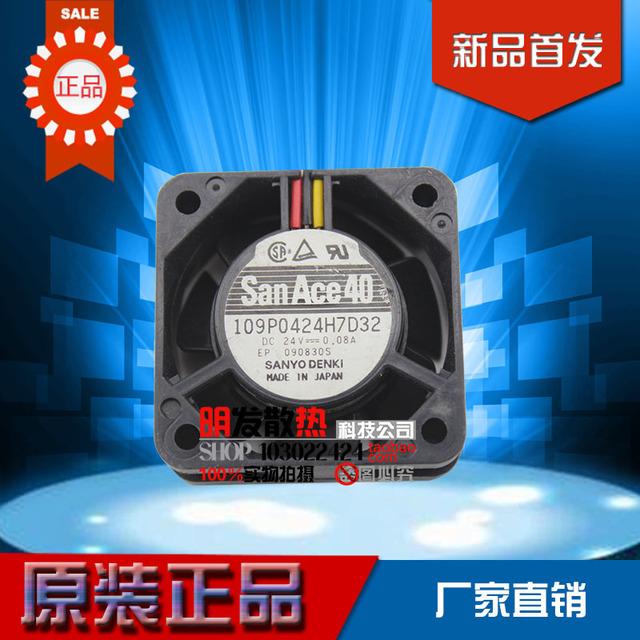 Original 24 V 0.08A4CM4015 109P0424H7D32 com alarme de detecção de máquinas-ferramenta CNC