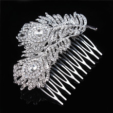Bridal Hair accessories Wedding Hair Comb Bridal Rhinestone Crystal Peacock Feathers Hair Comb Bridesmaid Jewelry недорого