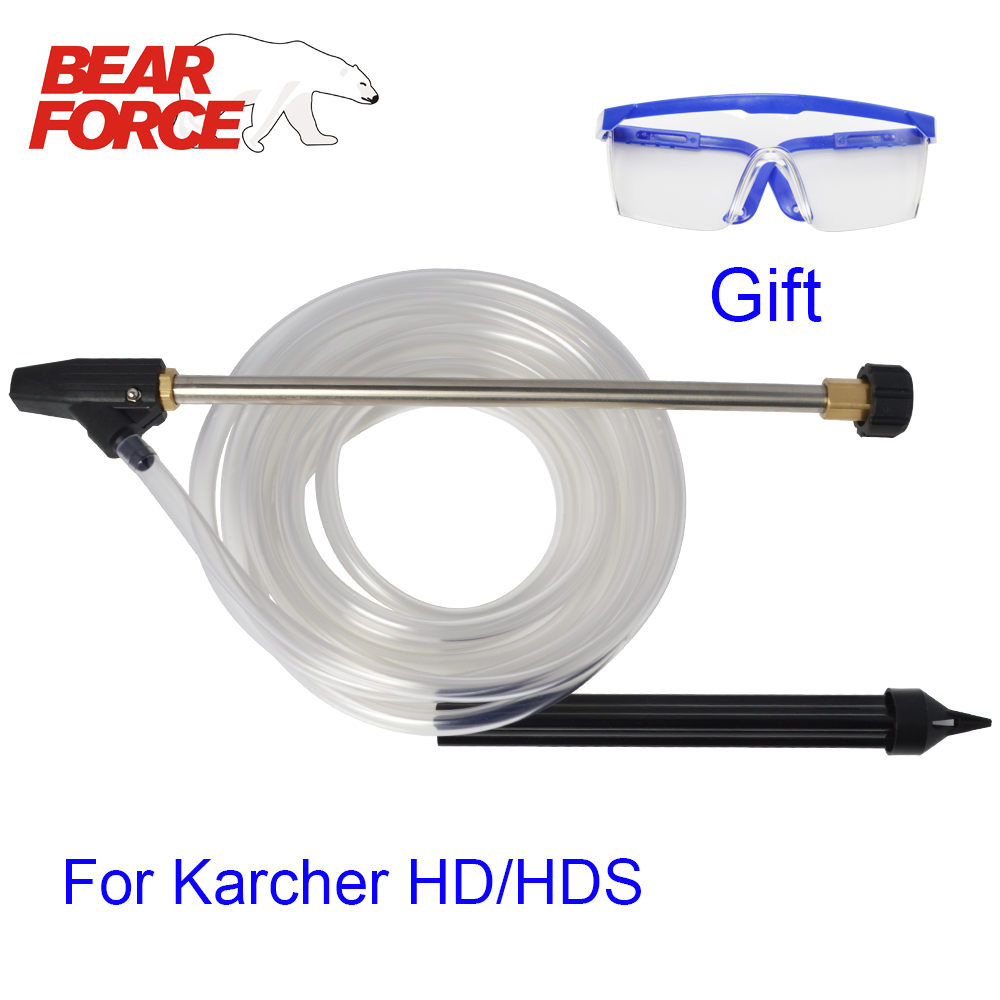 Wet Sand Blaster Wet Blasting Washer Lance Spear Wand For Karcher HD HDS High Pressure Washers Car Washing Blasting Pressure Gun