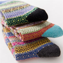 Women's Wool Socks Casual Warm Winter Knit Wool Female Socks Mid Tube Ladies College Style Short Socks 2018 Christmas Gifts(China)