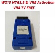 تفعيل VIM للمركبات MB w213 NTG5.5 الملاحة VIM TV الحرة يمكنك استخدامه مرات غير محدودة