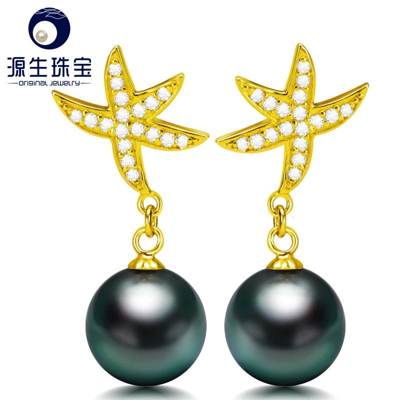 [YS] Glass Design Drop Earring 10-11mm Natural Tahitian Pearl Drop Earrings mask design drop earrings