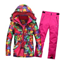 SALE The New 2016 Female Ski Suits Jacket No Bib Pants Women S Water Proof Breathable
