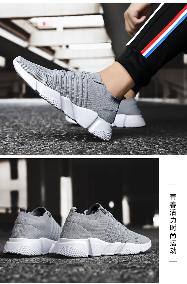 HTB19JvSIHSYBuNjSspfq6AZCpXad - Men Sneakers Lightweight Flykint Casual Shoes Men Slip On Walking Socks Shoes Trainers Mesh Flat Homme Big Size Tenis Masculino