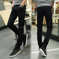 The New 2017 Seasons Fashion Trend In Urban Men Black Slacks Han Edition Cultivate One S