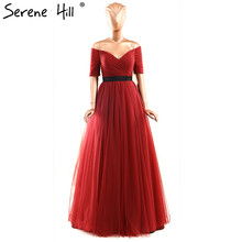 Deep-V Sweetheart Tulle Sexy Wedding Dress Wine Serene Hill