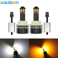 T20 7443 W21 5W High Power LED Switchback White Yellow Dual Color For Car DRL Turn
