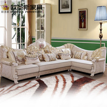 Luxury l shaped sectional living room furniutre Antique Europe design classical corner wooden carving fabric sofa sets 8012(China)