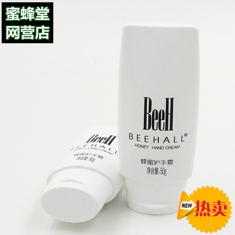 Honey bees appear cosmetics mini hand cream replenishment moisturizing care crack delicate and smooth hands