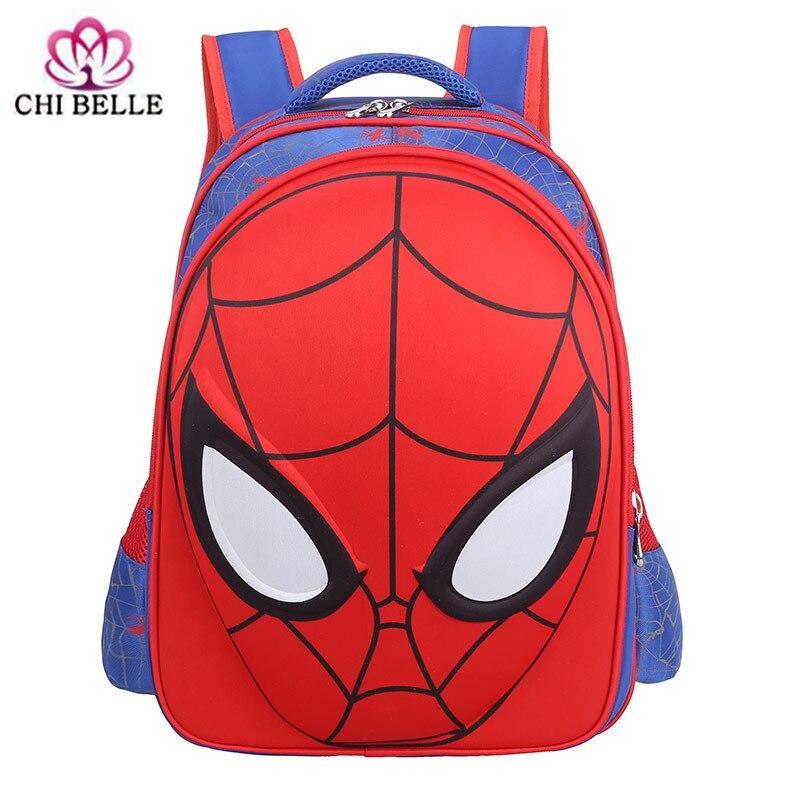 5cfa5d5004 Chibelle Beetle Ladybug Backpack Children Cartoon Baby Kindergarten PVC  Hard Shell Shoulder Bag