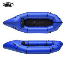 [MRS][Tulo]Micro rafting systems blue ultra-light inflatable packraft Kayak boat for fishing go hiking(China)