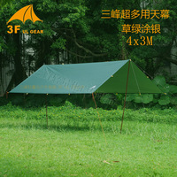 3F UL Gear 5x4M Silver Coating Waterproof Sunscreen 210T Taffeta Hanging Tarp Tent Beach Canopy No