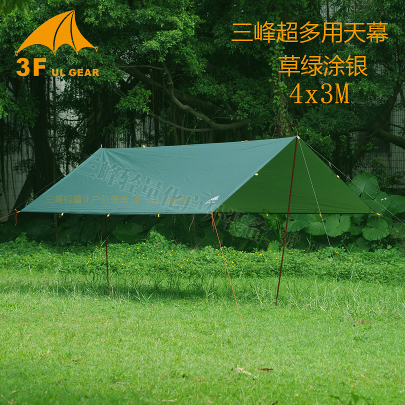 Online Shop 3F UL Gear 4x3M Silver Coating Flysheet Waterproof Sunscreen 210T Taffeta Hanging Tarp Tent Beach Canopy | Aliexpress Mobile & Online Shop 3F UL Gear 4x3M Silver Coating Flysheet Waterproof ...