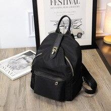 Новая мода из двери Обувь для девочек рюкзак черный элегантный дизайн школы suckpacks для подростков Обувь для девочек в студенческом стиле Повседневное Сумочка Bagpack