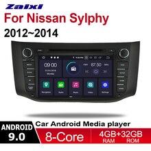все цены на ZaiXi 2din Android 9.0 Octa Core 4GB RAM Car DVD for Nissan Sylphy 2012~2014 GPS Radio BT Navi MAP Multimedia player system онлайн