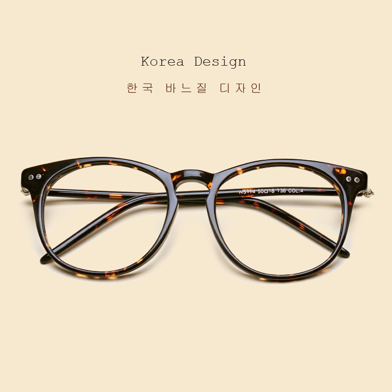 LIYUE Vintage opitcal glasses men eyewear frame New brand women Prescription eyewear retro Brand designer computer clear glasses