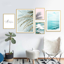 Scandinavian Tropical Decoration Sea Leaf Canvas Poster Landscape Nordic Wall Art Print Nature Decorative Painting Unframed
