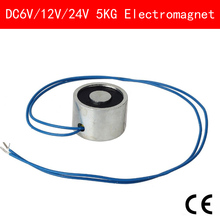 цена на CE Certification IP54 DC 6V 12V 24V 50N 5kg Electric Lifting Electro Magnet Electromagnet Solenoid Holding P25/20