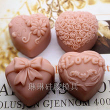 Grainrain Craft Flower Soap Mold 4 Cavity Heart Shaped DIY Handcrafted Soap Mooncake Mould