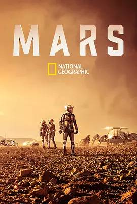 火星�r代第一季