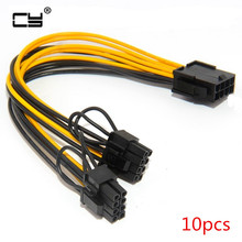 10pcs 8Pin to GPU Graphics Video Card Double PCI-E PCIe 8Pin(6Pin+2Pin) Power Supply 18AWG Wire Splitter Cable Cord for mining