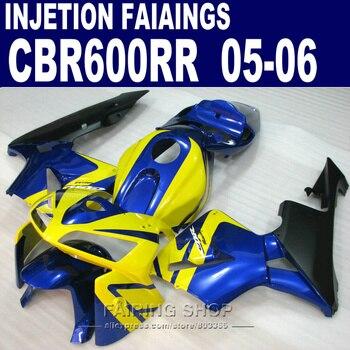 Abs Fairing kit For Honda CBR-600 2005 2006 cbr600rr 05 06 (Yellow blue ) Fairings +7gifts l01