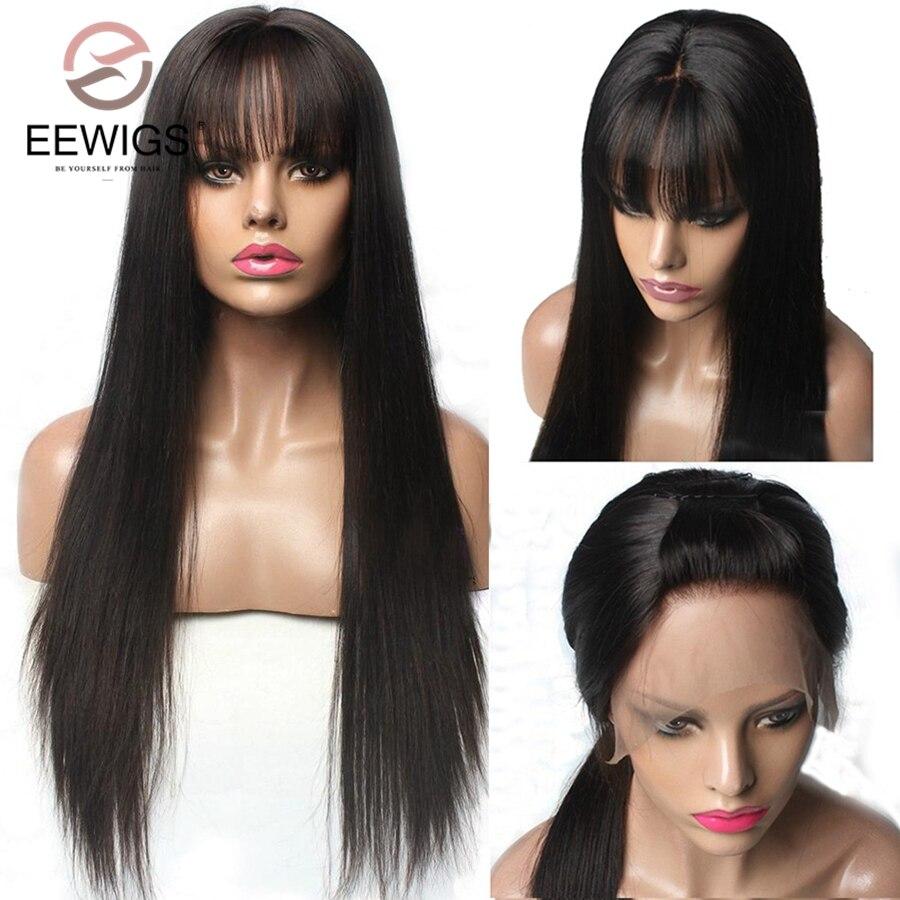 Peluca sintética recta EEWIGS Yaki con flequillo completo, pelucas de pelo de fibra resistente al calor de 20 pulgadas para mujeres negras, peluca de uso diario Natural