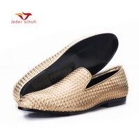 Для мужчин Лоферы кожа с тиснением коробка партия минималистский дизайн Для мужчин свадебные туфли Лоферы Keepsake стиль