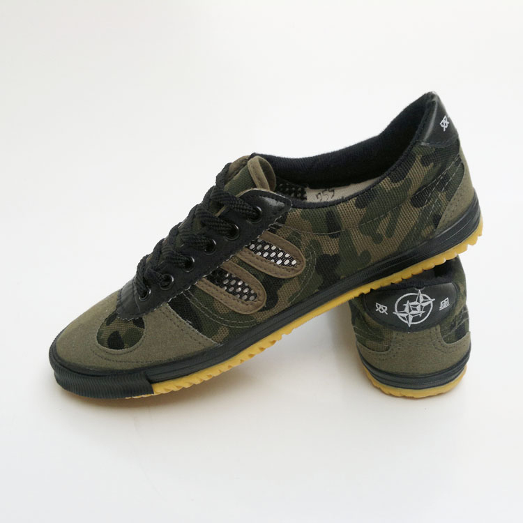 Durable Double Star Gong Fu Shoes