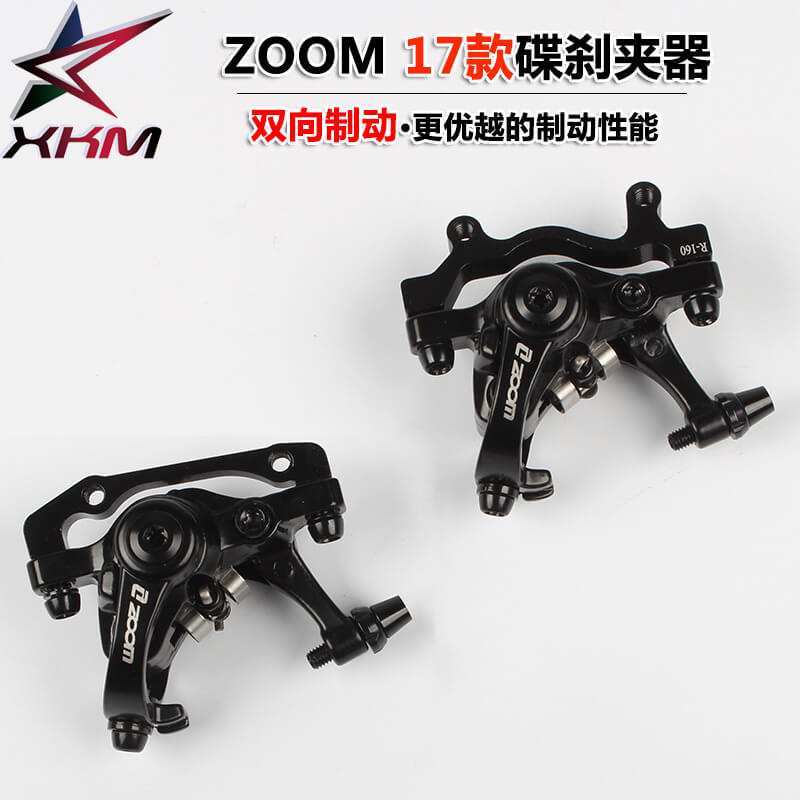 ZOOM vélo frein à disque pince noir montagne route vtt vélo bilatéral entraînement freins à disque étrier mécanique cyclisme frein à disque