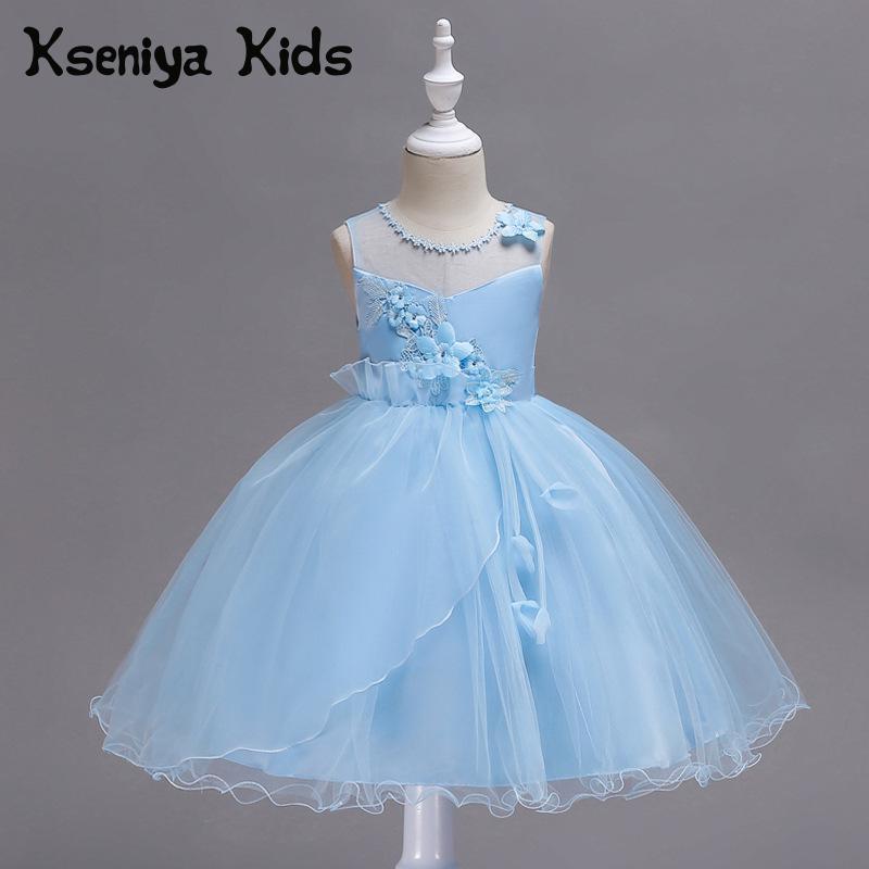 Kseniya Kids 2018 New Girls Princess Dress Mesh Lace Wedding Dress Flower Girl Children Evening Dresses