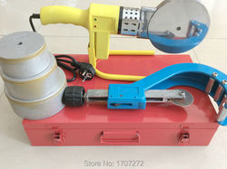 Free shipping constant temperature electronic ppr welding machine ac 220v 1500w 75 110mm attach dn 50.jpg 250x250